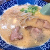 北九州市小倉南区で朝ラーもやってる人気のラーメン屋 麺屋八のじ
