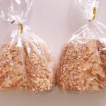 八幡西区光貞台の本物のドイツパンがリープリングで買える!美味しい食べ方は?